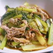 豚肉と小松菜のチリソース炒めwithGABAN香菜