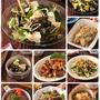 野菜たっぷり!ダイエットやお弁当にも!『2020年9月の人気レシピランキング-TOP10』