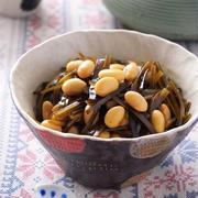常備菜に・・・昆布と大豆の煮物