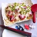 和洋のコラボでごちそう寿司! お盆にもぴったり、かつおとチーズの手こね寿司
