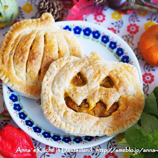 【ハロウィン】ハロウィンにおすすめ!ジャックオランタンのミートパイ♡ とミートソースの隠し味