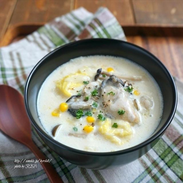 【レシピ】牡蠣と白菜のミルクシチュー