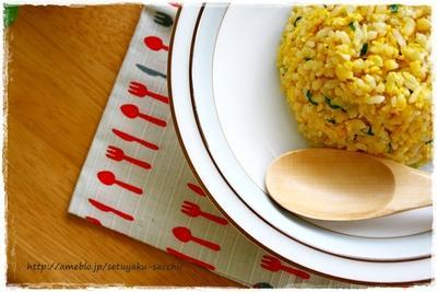 究極の節約レシピ*ラーメンスープdeパラパラ♪卵チャーハンヽ(*´∀`)ノ