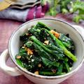 ~作り置きにピッタリ♪~【ほうれん草のナッツサラダ】#簡単レシピ #作り置き #お弁当