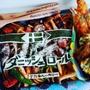 広島定番ダニッシュロール弁当♪絶品ナポリタン~☆