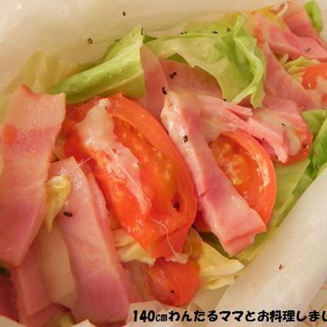 レンジで簡単★春キャベツとトマトのチーズ蒸し
