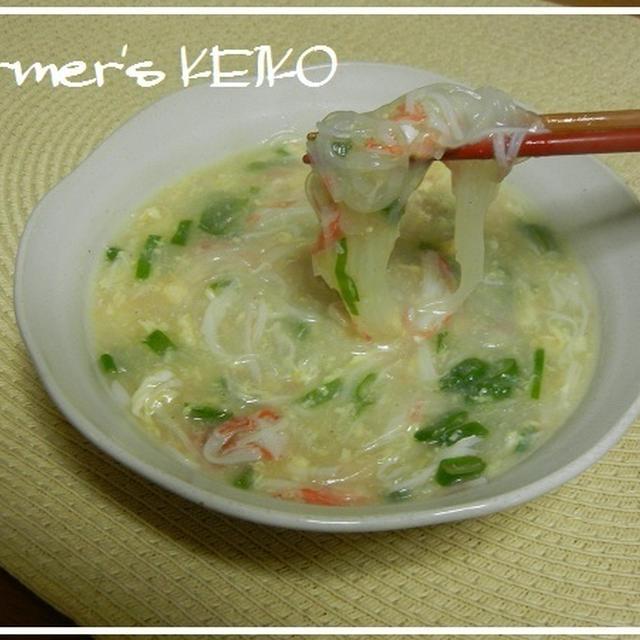 今年最後の苗  ~今日のレシピは『とろとろかに玉春雨スープ』です~