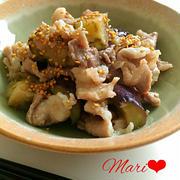 《レシピ有》レンジで簡単♡豚バラとナスの味噌炒め、Rico&Macoプール、昨日読んだ1冊。