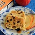 ケーキのようなホットケーキミックスで☆簡単リンゴの蒸しケーキ♡