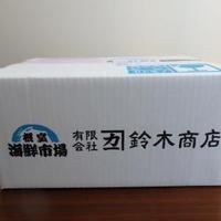 長生村から「大粒むき身牡蠣 3kg」到着&1銘柄買い