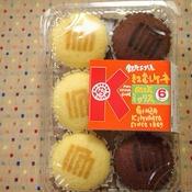 銀座木村屋のミニむしケーキ