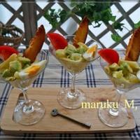 パフェ風~グラスサラダ(アボカド&グレープフルーツ)