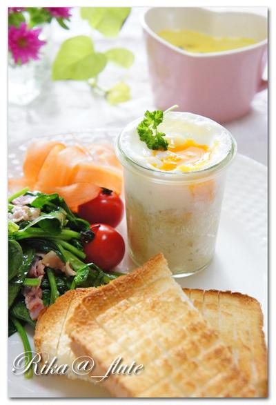もう作ってみた?!じゃがいもと卵☆身近な食材で流行りのエッグスラット10選