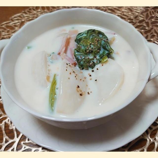 【蕪とベーコンのホワイトシチュー】ほっこり優しい味わい
