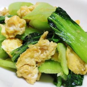 青梗菜と炒り卵のしょうが炒め<香りたつしょうがの風味>