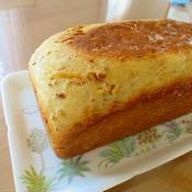 ミックスナッツとキャラウェイの食パン