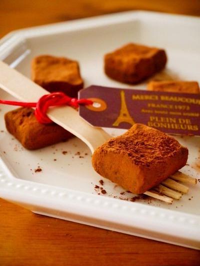 材料3つ!とろける生チョコ♪簡単バレンタインレシピ