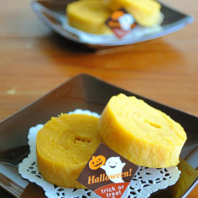 ハロウィンに♪ホットケーキミックス&フライパンで作る パンプキン バウムクーヘン ☆