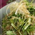 中華三昧で☆カリカリおじゃこと水菜の涼麺☆ by なおふくさん