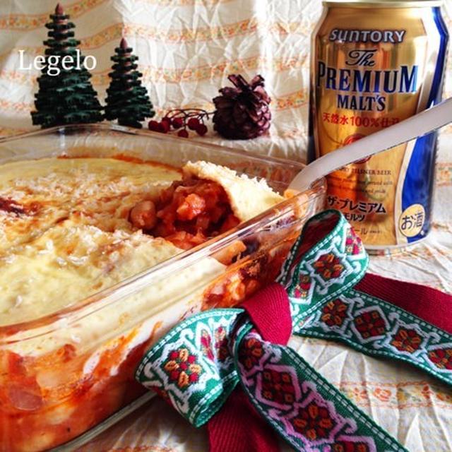 クリスマスに☆ ヨーグルト卵のふんわりソースでヘルシーなムサカ
