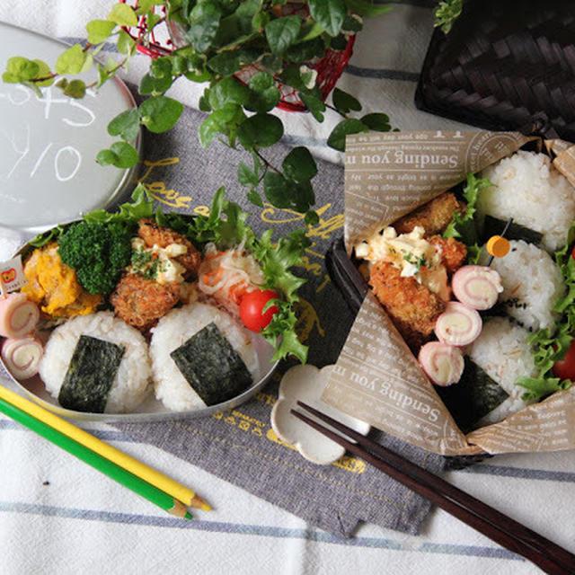 【親子弁】おにぎりと鮭フライ弁当