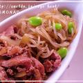 クミン牛丼と枝豆こんにゃく炒め スパイスレシピ by MOMONAOさん
