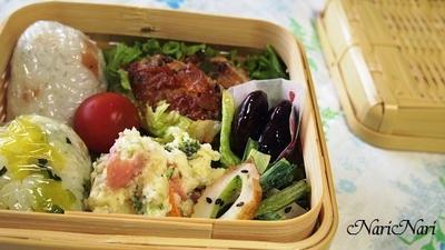 野菜豆腐ハンバーグ弁当