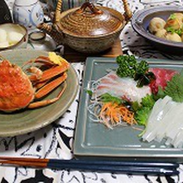 和食な晩御飯