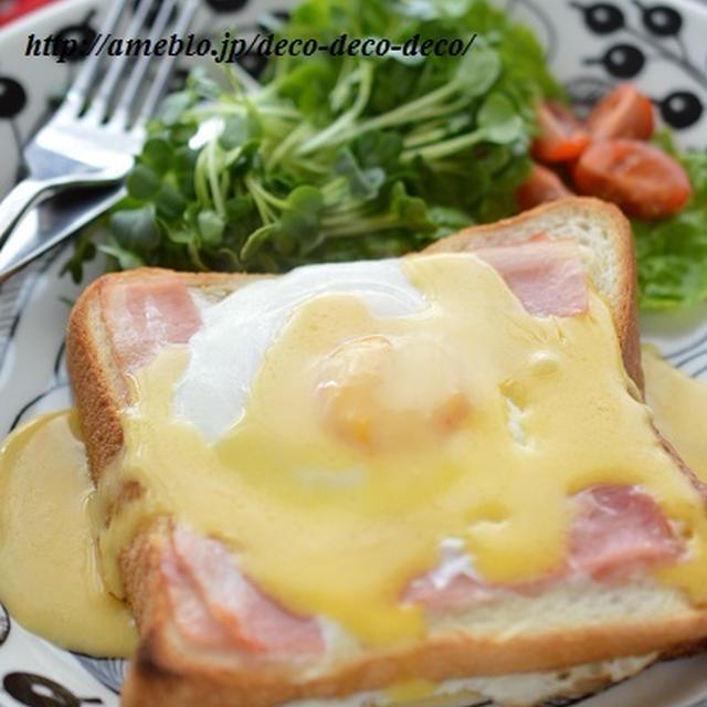 """トースターで「エッグベネディクト」~""""冷凍卵""""&""""冷凍食パン""""を使うとこんな風になるよってお話"""