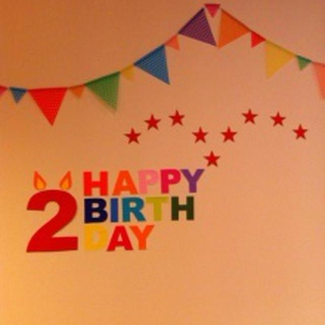 2歳Birthday【飾り付け編】