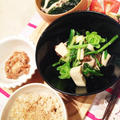 小松菜と高野豆腐のカルシウムたっぷり炒め
