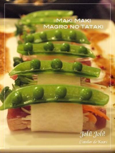 《レシピ》大根まきまきマグロのたたきサラダ