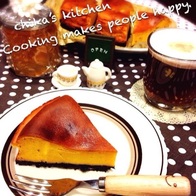 生クリ&クリチ&砂糖不要♪ハニーパンプキンチーズケーキ♡