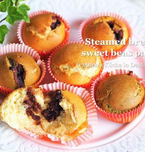 【レシピ・お菓子】オーブンで簡単♡ふかもちあんこ蒸しパン♡