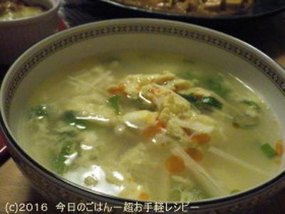 えのきとたまごの中華スープ