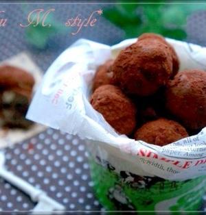 簡単!オレオと胡桃のチョコブランデートリュフ