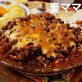 黒大豆のチリコンカン♪ chili con carne