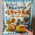 【限品限り】カルディ 豆乳ビスケット塩キャラメル