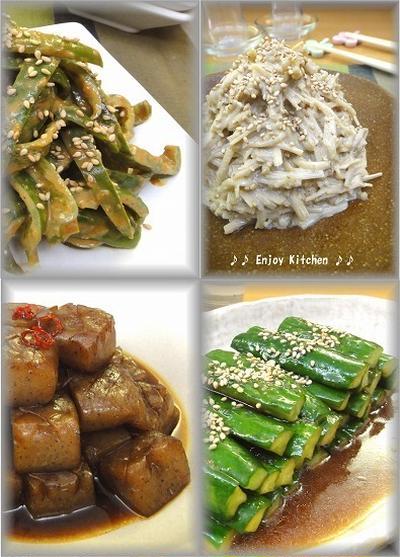【簡単♪おつまみ4品】たっぷりエノキが食べれるマヨ醤油ゴマ和え
