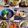 ♡超簡単おすすめ♡旬の茄子レシピ8選♡【#時短#節約#夏野菜】