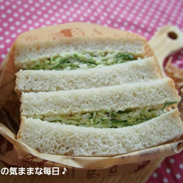 懲りずに夜な夜な食パン作り☆