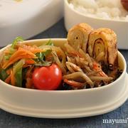 野菜高騰でも安心♡安定価格の野菜で節約弁当。