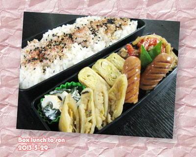 ★5月29日のお弁当~パブリカ・じゃがいも・豚肉の炒め物~