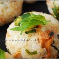 鮭とオクラのしそ生姜おにぎり & お弁当 by エリオットゆかりさん