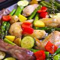 オーブンで焼くだけ☆時間差でお肉も野菜もしっかり焼けます