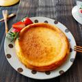 ♡めっちゃ簡単♪至福のチーズケーキ♡【#ミキサー#おやつ#ホケミ#プレゼント】