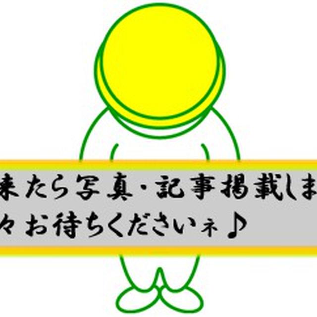 簡単!くりぃ~みぃ~チキントマトシチュー