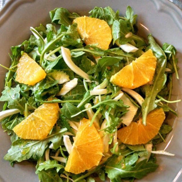 トレジョのルッコラとフェンネルとオレンジでサラダ レシピ