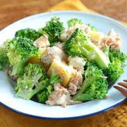 レシピ。ブロッコリーとジャガイモのガリバタツナ和え