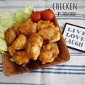混ぜて焼くだけ♡鶏胸肉で節約スタミナ鶏-簡単*時短*お弁当